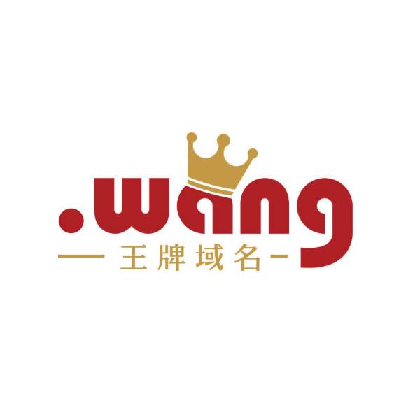 Register .wang domain extension